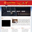 长沙市惟民法律服务所125.jpg